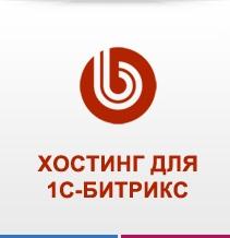 хостинги для сервера в россии