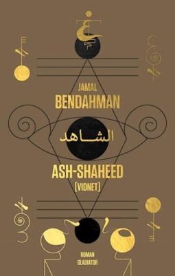Ash-shaheed, vidnet
