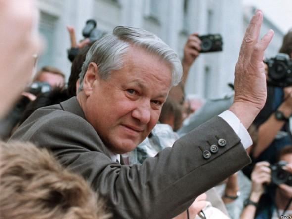 фото Борис Ельцин 1