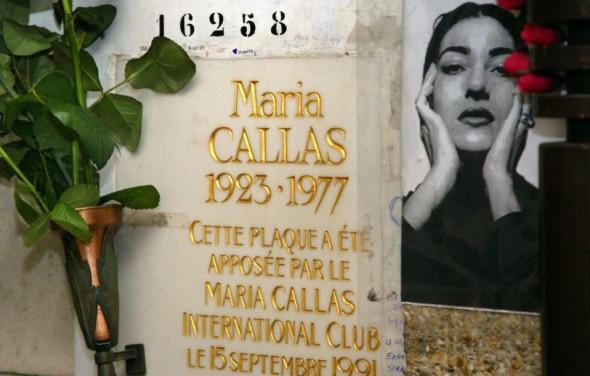 могила Марии Каллас
