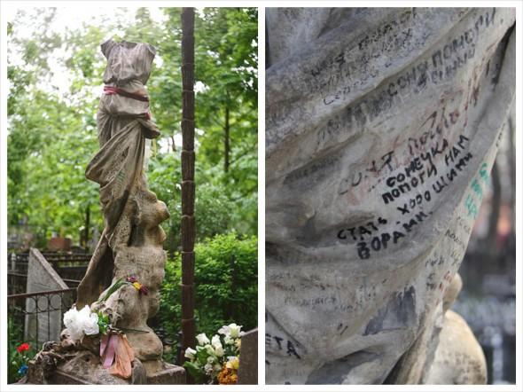 Памятник Соньке Золотой Ручке на Ваганьковском кладбище на неизвестной могиле