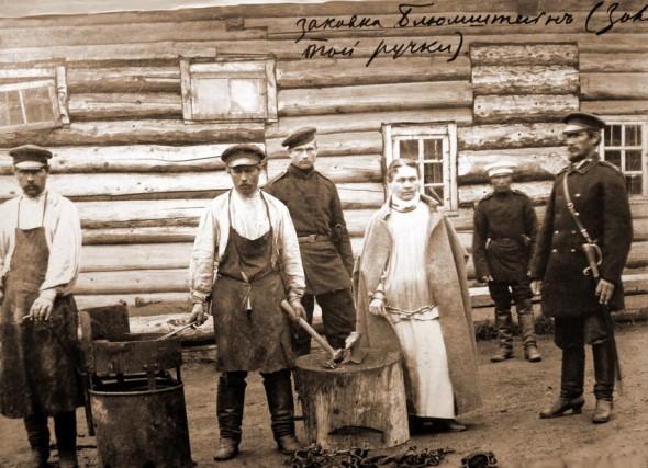 Заковка Софьи Блювштейн в кандалы, Сахалин, 1 августа 1881 года