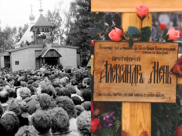 На похоронах Александра Меня собрались тысячи людей