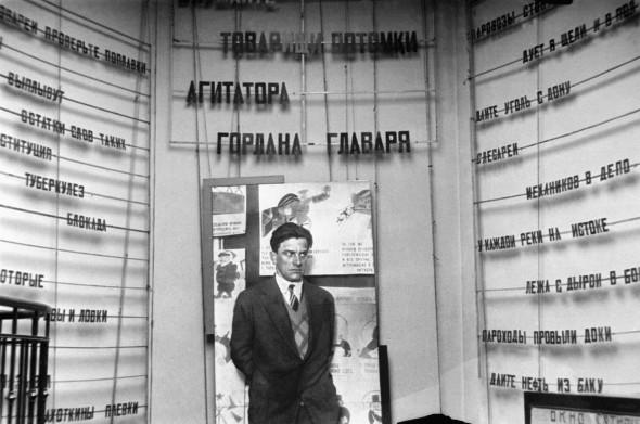 Владимир Маяковский на выставке «20 лет работы Маяковского»