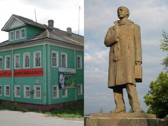 Дом-музей Рубцова в Никольском, памятник Рубцову в Вологде