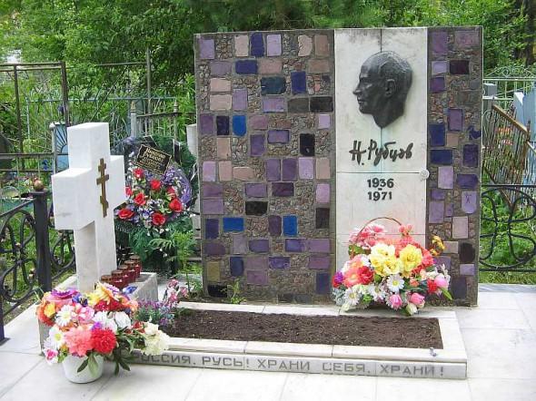 Могила Рубцова