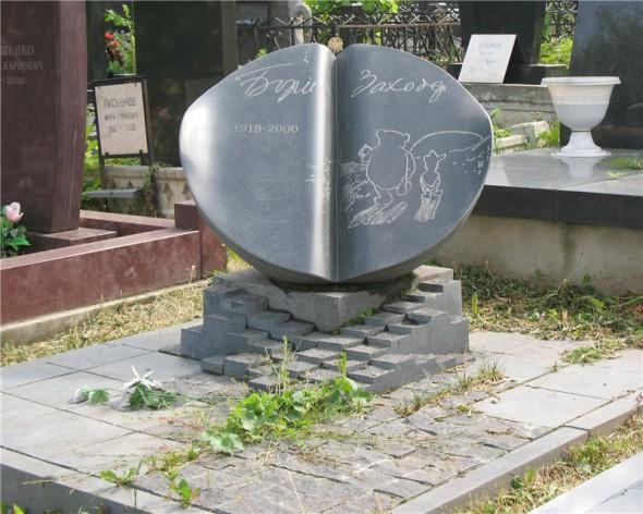 Памятник на могиле Заходера