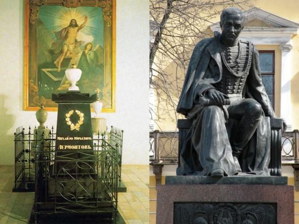 Могила Лермонтова в Тарханах и памятник Лермонтову в Санкт-Петербурге