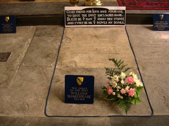 Могила Шекспира в церкви Святой Троицы, Стратфорд