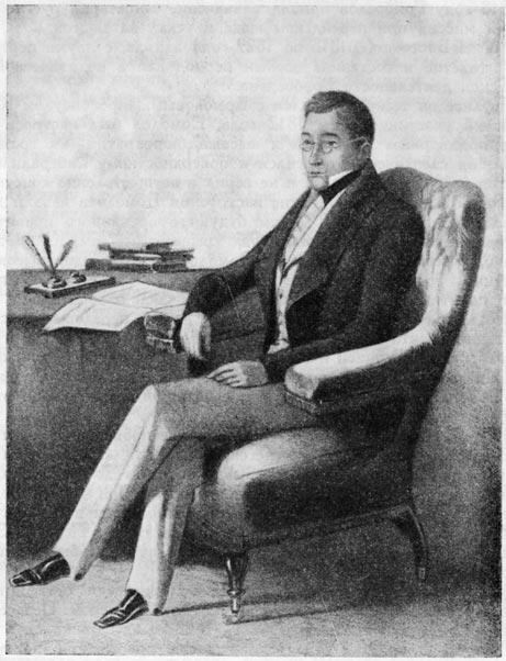 Акварельный портрет А. Грибоедова кисти П. Каратыгина