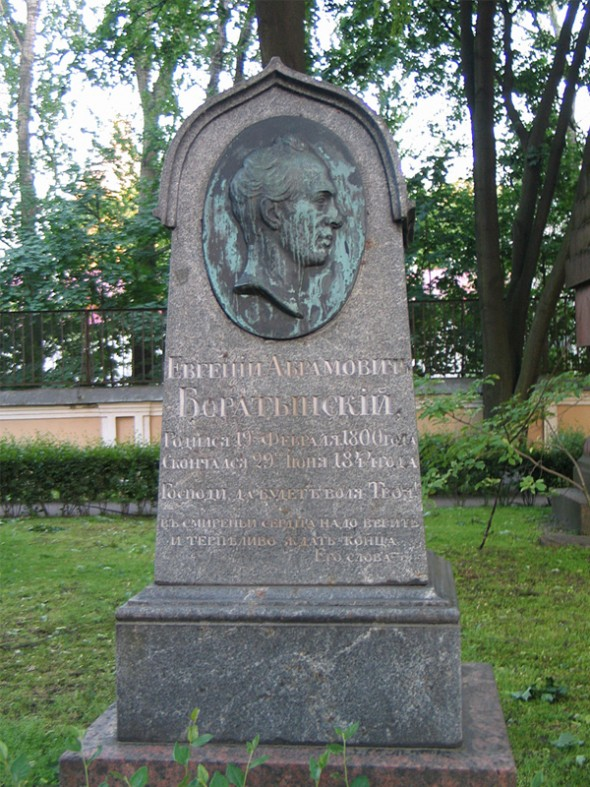 Могила Баратынского на Тихвинском кладбище в Санкт-Петербурге