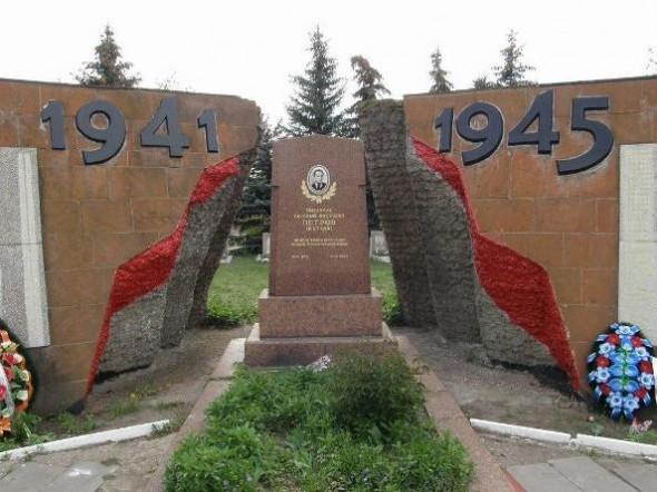 Могила Евгения Петрова близ села Маньково