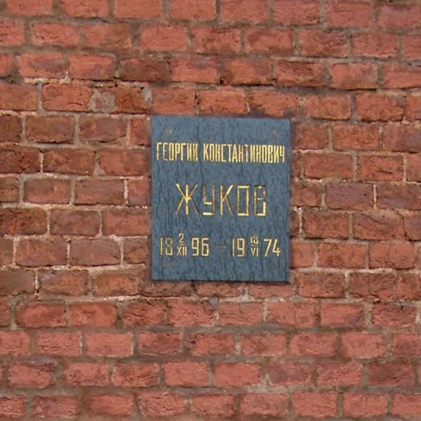 Некрополь Кремлёвской стены, где захоронен прах Жукова