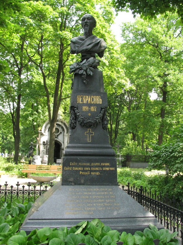 Могила Некрасова на Новодевичьем кладбище
