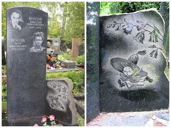 Надгробие отца и сына Носовых на Кунцевском кладбище