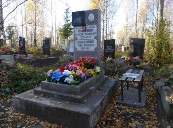 Могила Алексея Смирнова на Южном кладбище, Санкт-Петербург
