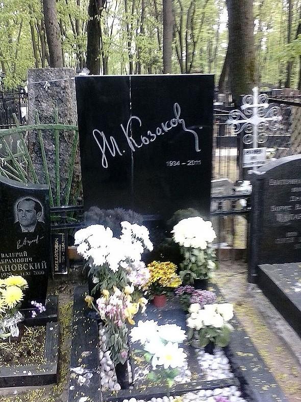 Могила Михаила Козакова на Введенском кладбище