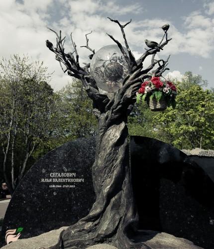 Памятник Илье Сегаловичу